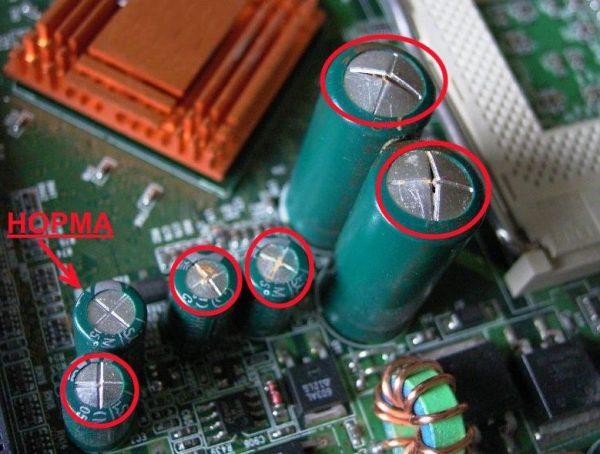 Вздутые конденсаторы